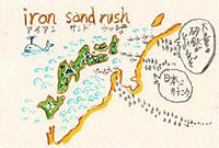 Iron_sand_rush